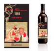 Art Brown Red Wine Label